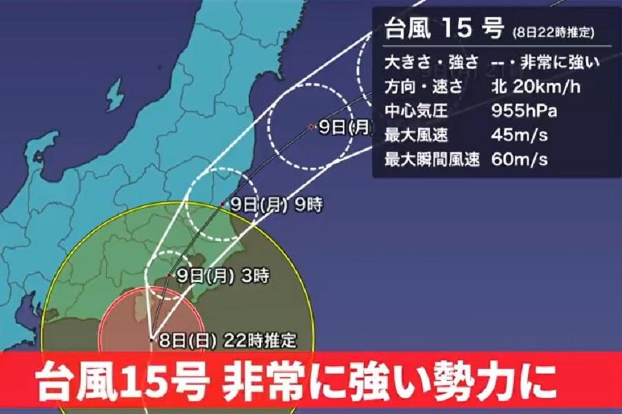 ブルー ライン 台風