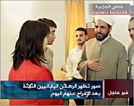 イラク日本人人質事件、イラク人質事件、イラク邦人誘拐事件