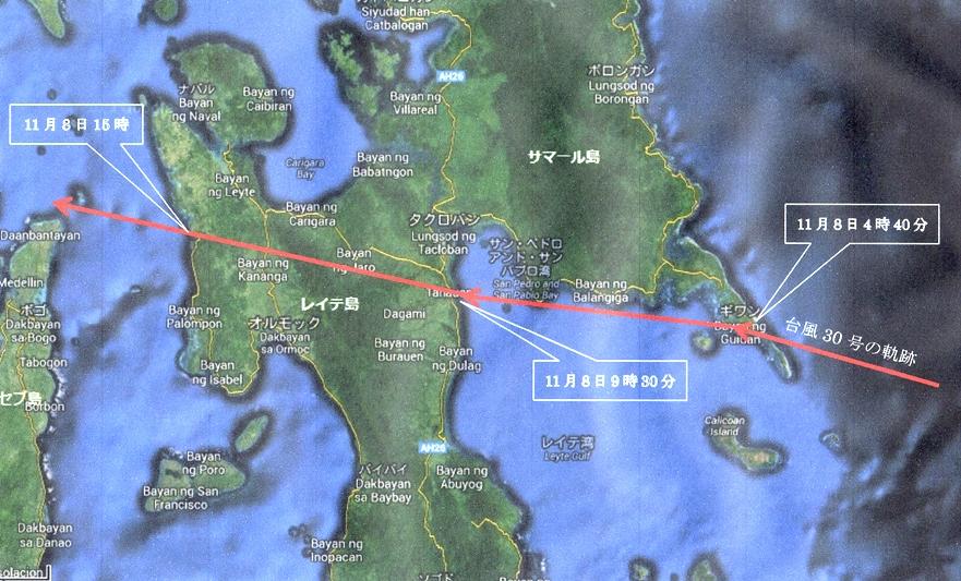 2013年フィリピン台風30号災害 写真レポート 山村武彦 サマール島 ...