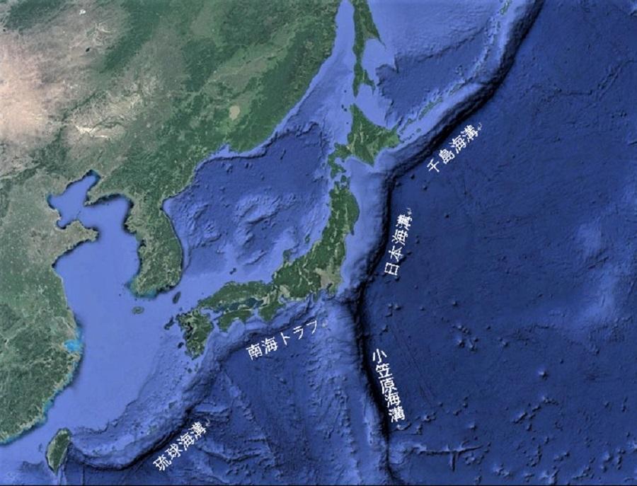 南海 トラフ 予想